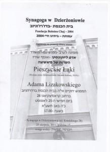 Adam Lizakowski - poetry reading ( 2011-08-25 )
